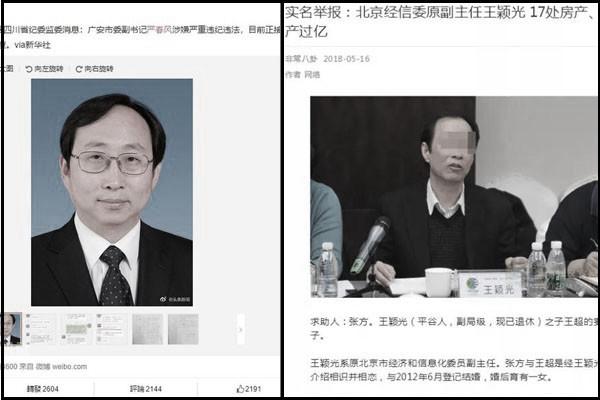 上海黨媒「監督」北京:嚴書記走了 王主任又來了