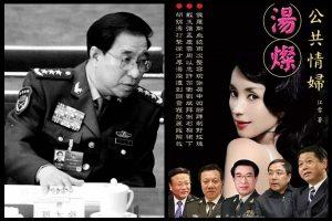 港媒:徐才厚三次确诊艾滋病 死时惨状吓人