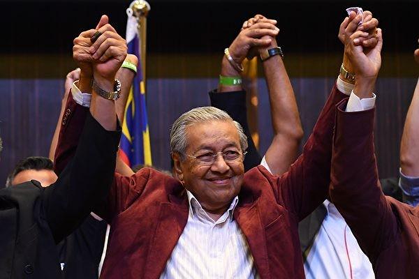 崔士方:從馬來西亞反腐看中共反腐
