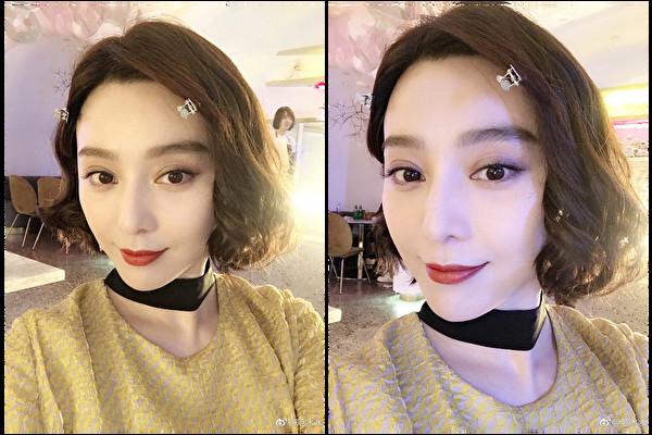 范冰冰短髮造型曝光 網友期待新片《手機2》