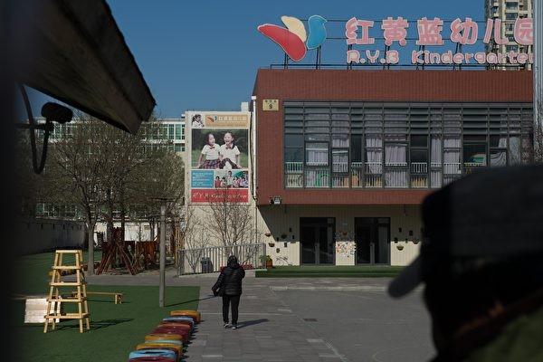 北京红黄蓝性侵幼童被公诉 曾涉卫戍区老虎团