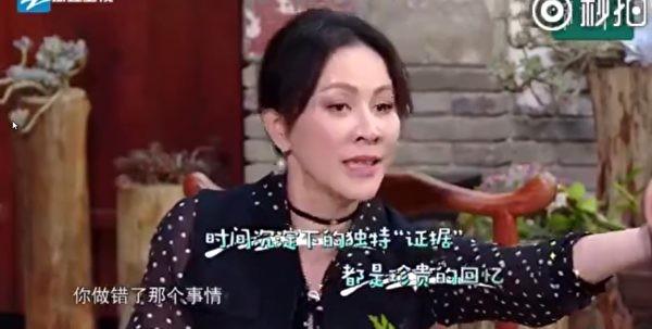 珍藏梁朝偉一大疊道歉卡 劉嘉玲別樣秀恩愛