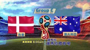 世界杯足球赛 6月20日积分榜 6月21日赛事预览
