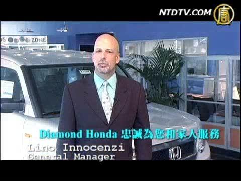加州 DiamondHonda 車行(廣告)