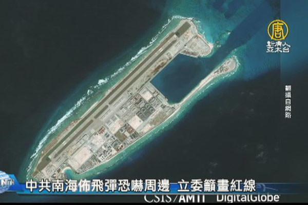 各国聚集力量对抗中共 北京孤立军方高层缺席香会