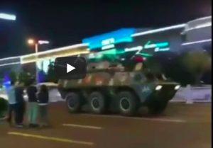 大批装甲车进城 青岛草木皆兵 安检匪夷所思(视频)