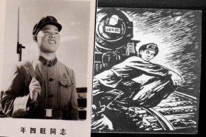 """林彪事件改变命运 """"毛泽东的好战士""""全家逃美"""