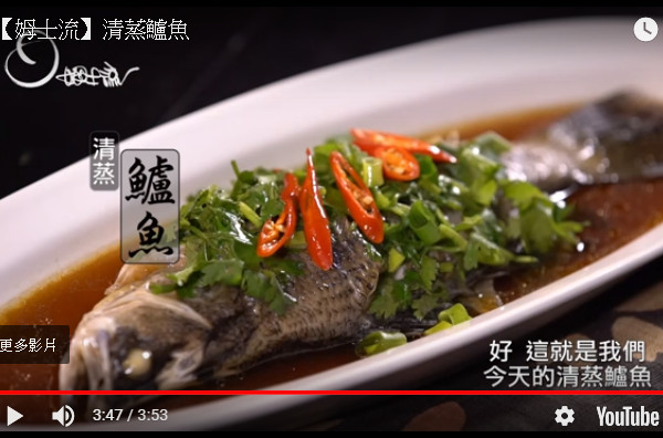 清蒸鲈鱼 简单家庭做法(视频)