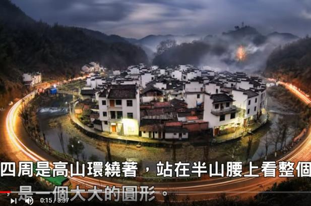 中國最奇特的8大村莊 「雷公村」沒人敢去(視頻)