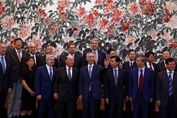 学者解读中美第3轮谈判:中方更多让步 川普或续施压