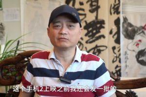 崔永元疑失控叫板楊子:你那德行殺一個試試