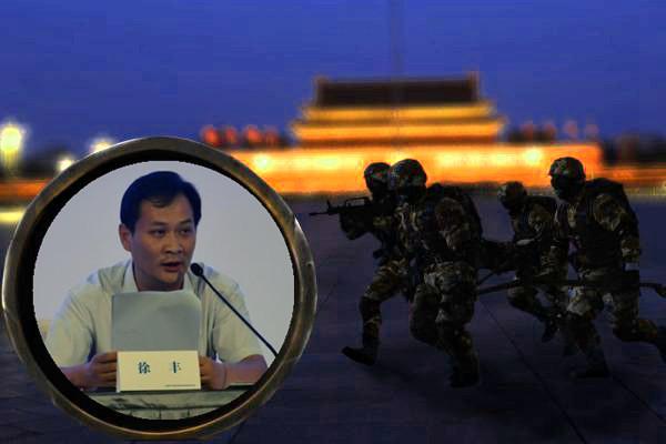 共青團十八大代表產生 書記處書記徐豐被除名