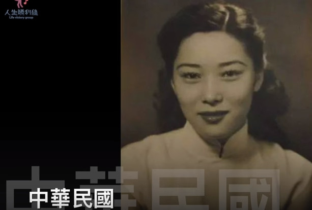 100年前世界各地女性照片 民國初年的女人都穿旗袍(視頻)