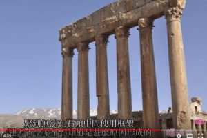 5個科學無法解釋的神秘地區 木星寺廟的石頭之謎(視頻)