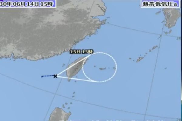热带性低气压突袭 气象局:第6号台风将登陆南台湾