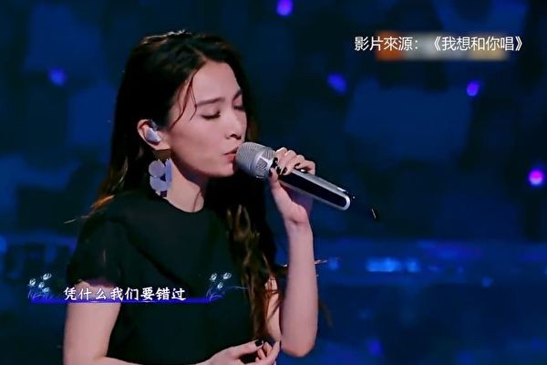 田馥甄與素人歌手合唱經典情歌  激發觀眾深情回憶