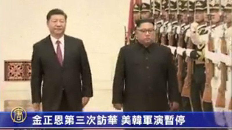 金正恩时隔5年为习庆生 大陆网络反常封杀