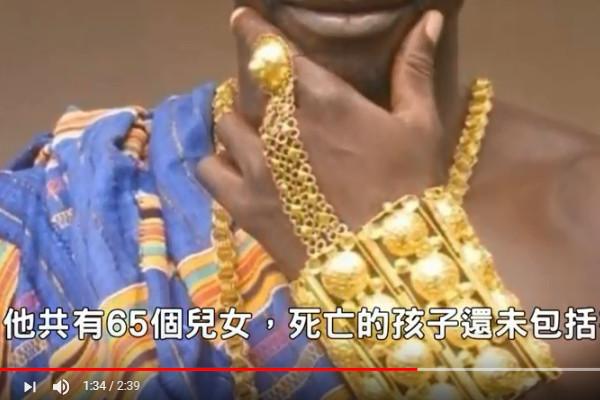 全球最窮的國家 他們窮得只剩下金子(視頻)