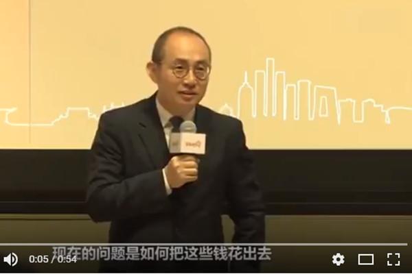 """潘石屹力挺崔永元?批中国娱乐圈""""烧包""""(视频)"""