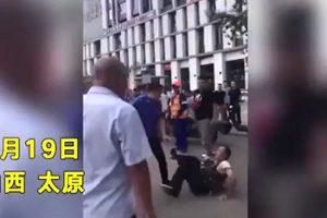 山西年輕城管當街鞭打老人 激起民憤!(視頻)