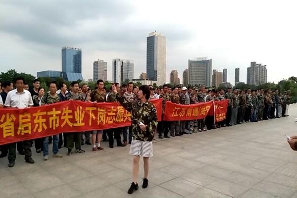 鎮江老兵疑被驅散 民眾聲援受阻