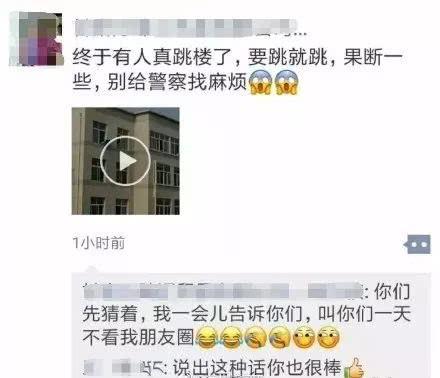甘肃19岁少女遭师性骚扰跳楼 围观者冷血叫好