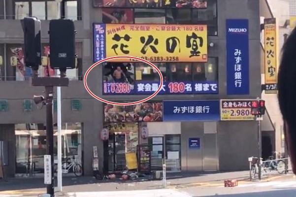 日男吃霸王餐扬言炸弹杀人 30警攻坚逮捕