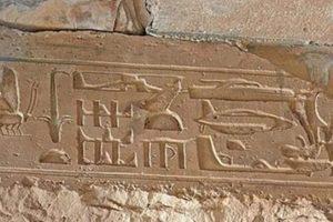 古埃及法老3000年前就開戰鬥機和潛水艇!