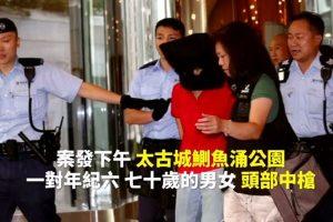 香港特首訪京 後院突發槍案1死3傷