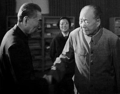 林彪事件後毛澤東一個決定 周恩來嚇得當場失禁
