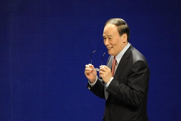 王岐山再獲新職 該職務原由國家主席擔任