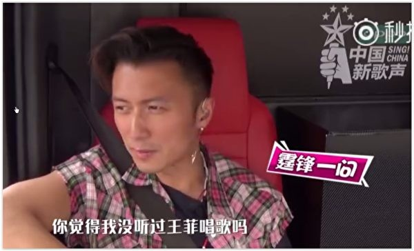 參賽者選唱王菲名曲 謝霆鋒:不是誰都能唱的