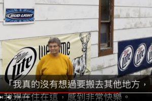 84歲的她成為鎮上唯一居民 整個小鎮的運作全靠她(視頻)
