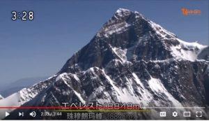 航拍世界最高峰珠穆朗玛峰,不止是震撼!(视频)