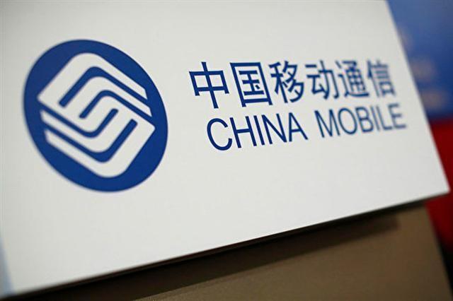 中國移動受挫只是開始 英媒:北京更痛的在後面