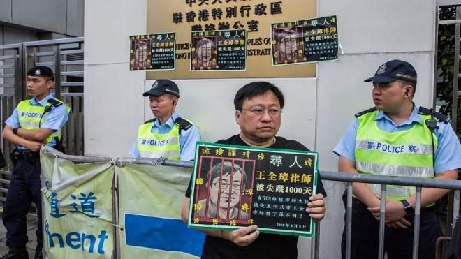"""""""709""""案三周年 中国人权律师团发信历数迫害案例"""