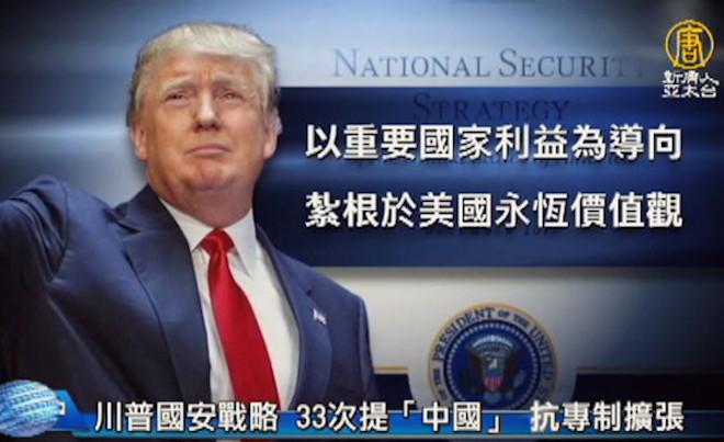 貿戰暗藏體制之戰 北京5大反擊手段處處受制