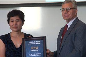 高智晟王全璋获颁首个中国人权律师奖(视频)