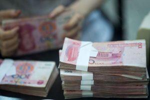 传北京高层极为不满 金融唱独角戏其它部门袖手旁观