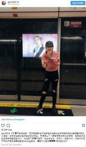 邓紫棋迎出道十周年 专程到地铁站认证粉丝应援