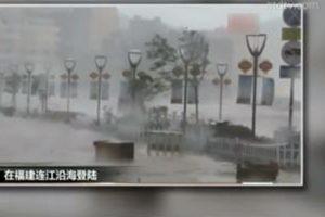 強颱「瑪莉亞」襲擊大陸 台媒諷中共政治口號超颱風