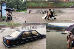 """北京""""汪洋""""了? 西北部暴雨雷电洪水预警齐发(视频)"""