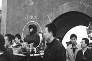 揭秘:張高麗陪江澤民坐鎮泰山 指揮暗殺胡錦濤