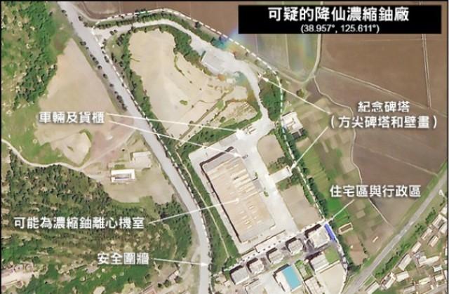 聚焦朝鮮秘密核設施 傳蓬佩奧當面嗆有證據