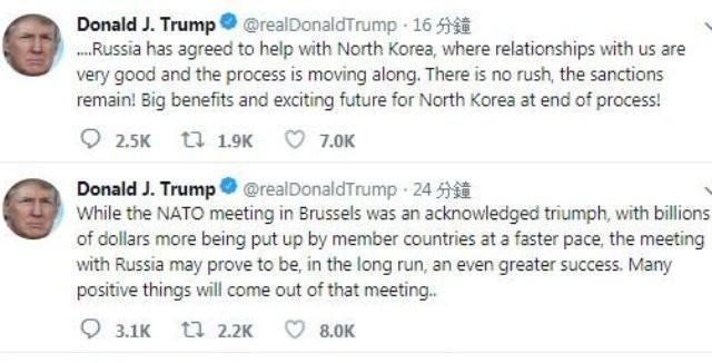 雙普會談了什麼?川普:俄願協助解決朝鮮問題