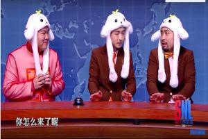 《周六夜现场》中国版也敏感?开播三集即遭下架