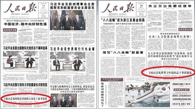 栗戰書公開「下戰書」 王滬寧繼續「消失」