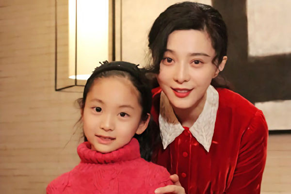 范冰冰7岁堂妹范朵朵出道 演儿童剧女主角