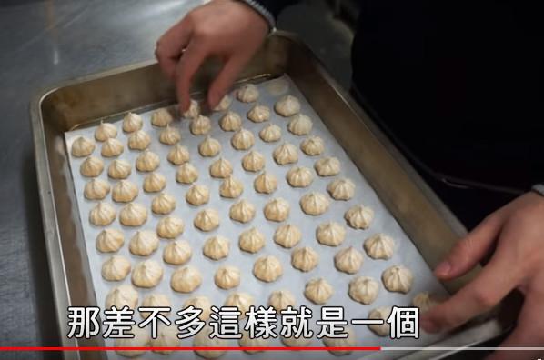 蛋白霜饼干 家庭简单做法(视频)
