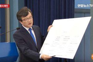 朴槿惠被彈劾前 曾計劃戒嚴派坦克清場